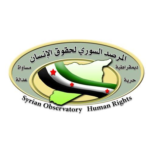 Foto: Observatorio Sirio de los Derechos Humanos /  yriahr.com