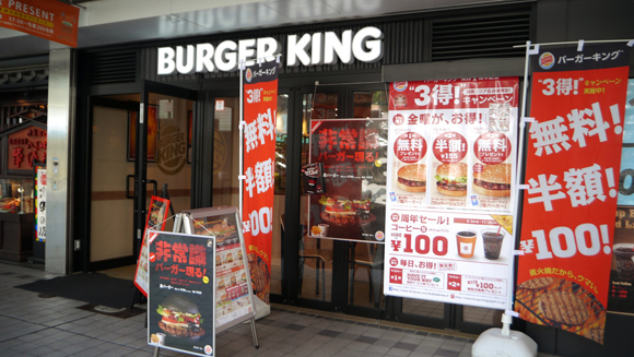 burger_king_negra_japon_japonpop_011