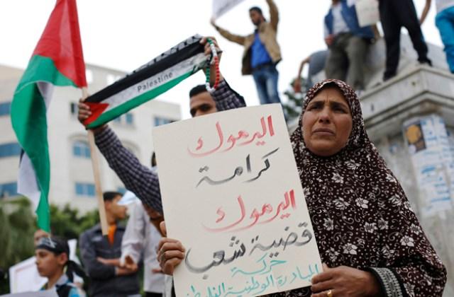 PALESTINIAN-SYRIA-GAZA-DEMO-YARMUK