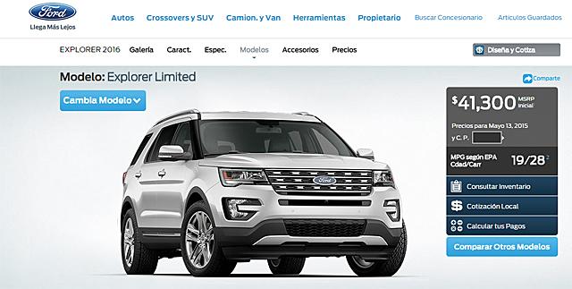 Ford-Explorer-precio