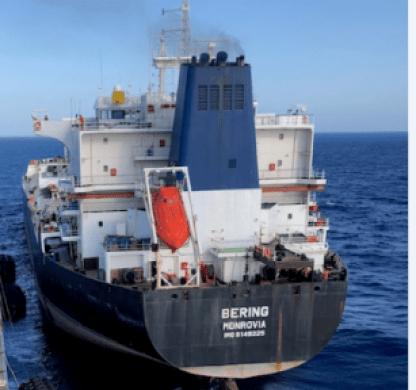 Estos serían los cuatro buques iraníes incautados por EE UU 3