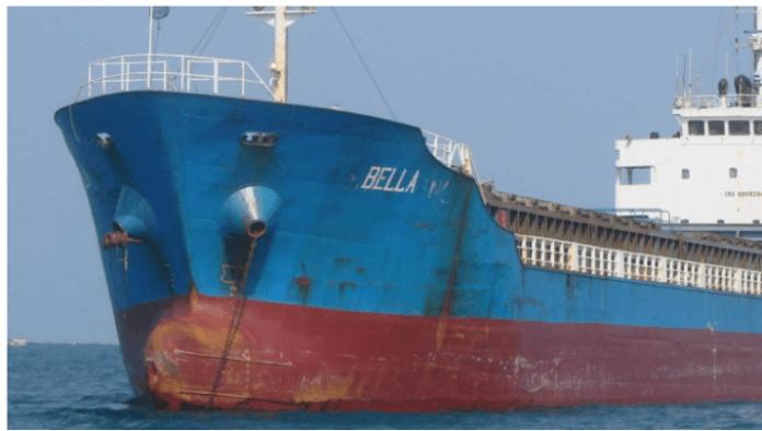 Estos serían los cuatro buques iraníes incautados por EE UU 1