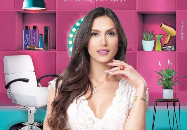 168905580 795201271130076 3384474427175147783 n e1617832662490 - Isabella Santiago, actriz trans venezolana que ganó protagonismo en Colombia (VIDEO)