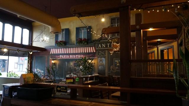 La Promenade Cafe