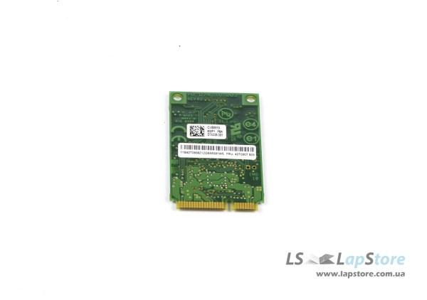 RAM Intel 1 Gb Lenovo