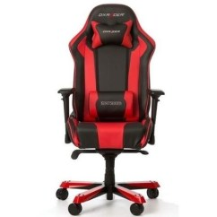 Dxr Racing Chair Uk Hire Covers Bristol Dxracer King Series Gaming In Black Red Laptops Direct