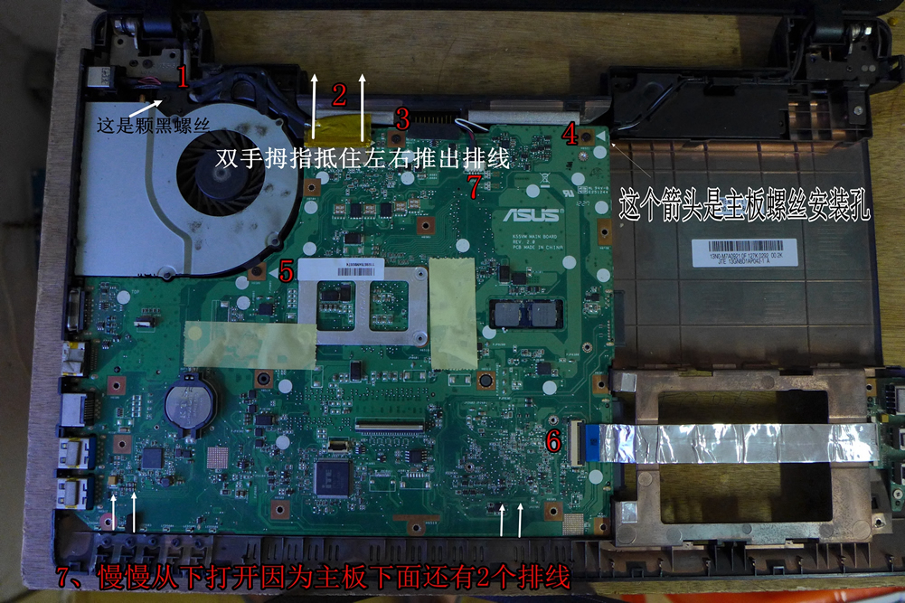 How to disassemble Asus A55VM to clean cooling fan  LaptopUltracom