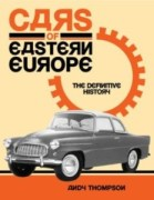 Cars of the Eastern Europe: the Definitive History