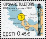 kiipsaare-stamp