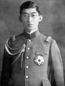 Il principe Chichibu