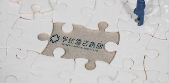 Les chinois grignotent un autre groupe hôtelier