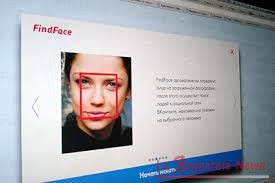 find face3