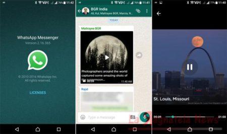 whatsapp-streaming-video