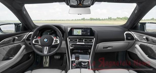 BMW 8.5