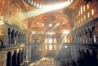 Arquitectura bizantina de Santa Sofa  Viajemos  La