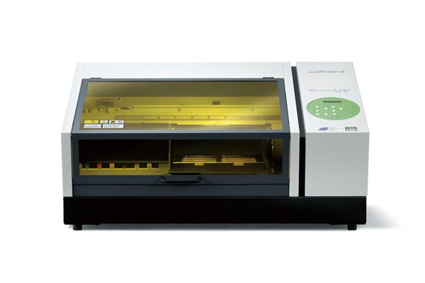 Large Hp Format T520 Printer