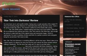LAMB #1556 – Flubs Movie Reviews
