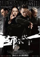 THE 7TH ANNUAL LION AWARDS: Best Foreign Film