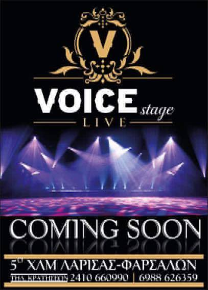 voice stage