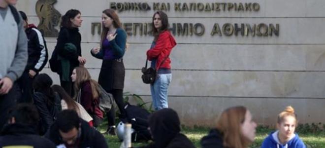 Μέσα Ιουνίου οι εξετάσεις του εξαμήνου στα πανεπιστήμια - Η πρόταση για… εναλλακτική εξεταστική