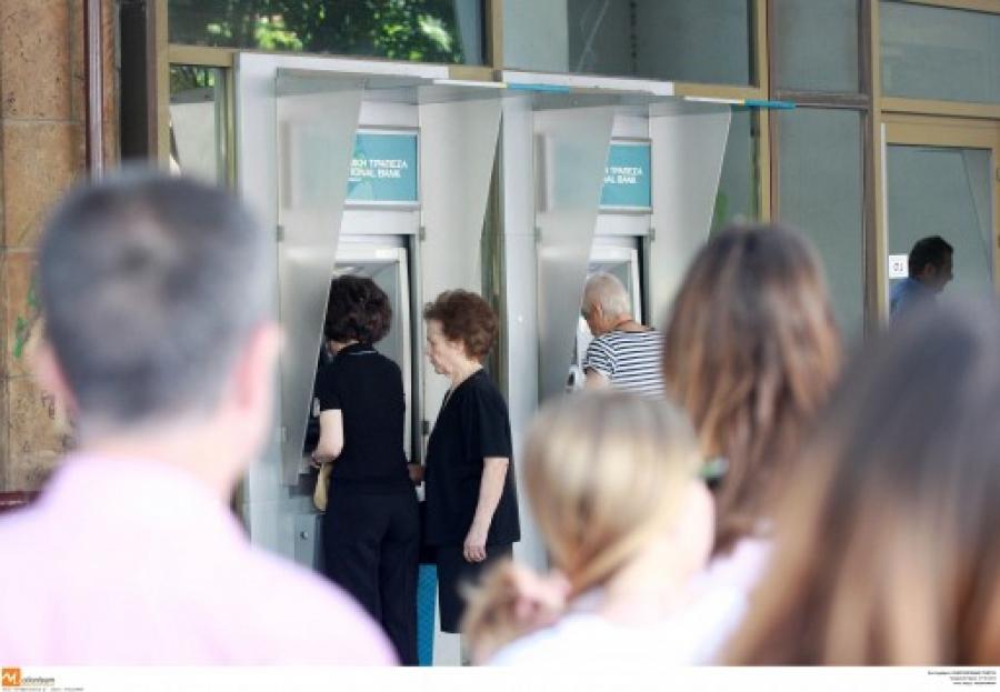 Συντάξεις Σεπτεμβρίου: Πότε θα καταβληθούν στους δικαιούχους ανά Ταμείο
