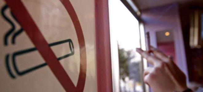 Σε λειτουργία η τηλεφωνική γραμμή για το παράνομο κάπνισμα