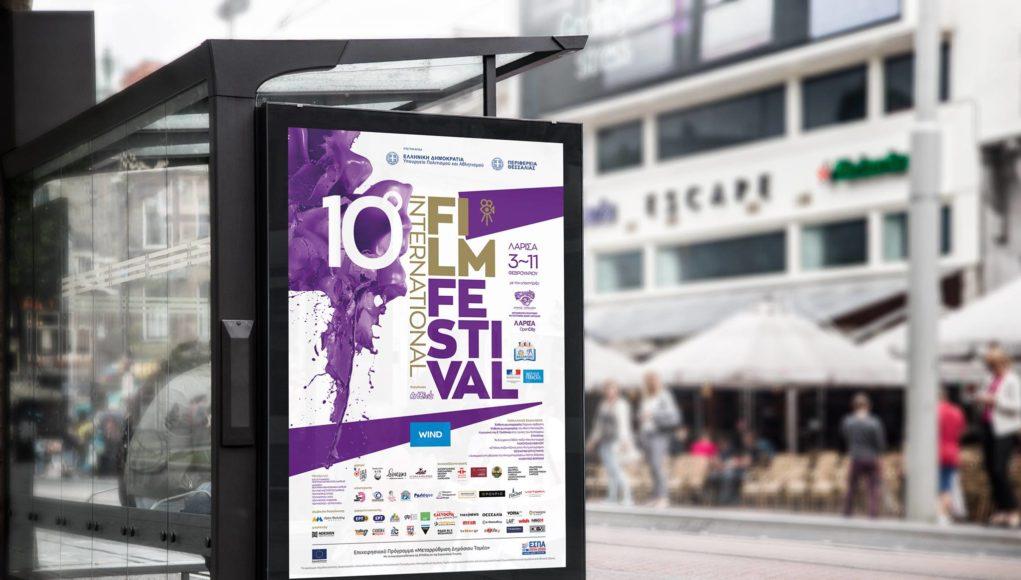 Παράλληλες εκδηλώσεις 10ου Διεθνούς Φεστιβάλ Κινηματογράφου Λάρισας