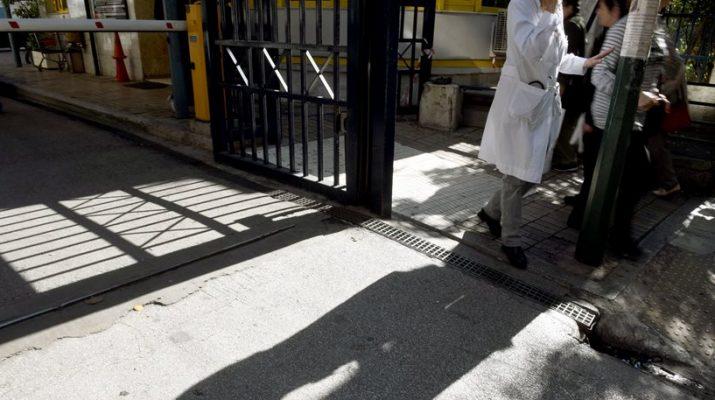 Απεργούν αύριο οι νοσοκομειακοί γιατροί