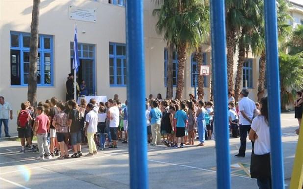 Κλειστά τα σχολεία την ημέρα των Τριών Ιεραρχών