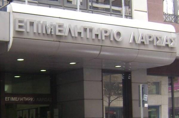 Απόφαση Υπ. Οικονομικών για απόρριψη πρότασης επιβολής δασμού antidumping σε ελληνικές εισαγωγές τσιμέντου Portland στο Ισραήλ