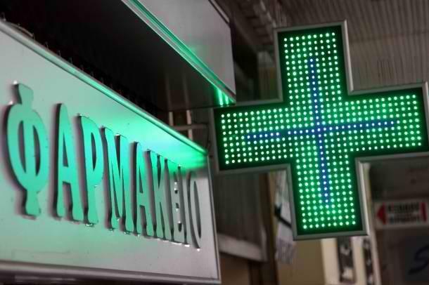 """Ένοπλοι ληστές """"χτύπησαν"""" φαρμακεία - Η μία φαρμακοποιός αντιστάθηκε"""