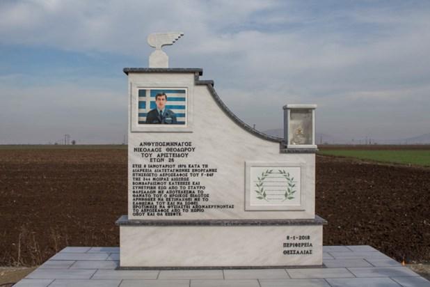 Μνημείο για τον αδικοχαμένο ήρωα πιλότο στον Σταυρό Φαρσάλων