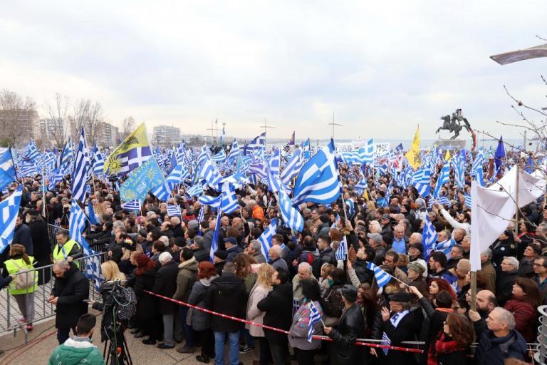 Συλλαλητήριο για την Μακεδονία: Σήριαλ με τους διοργανωτές