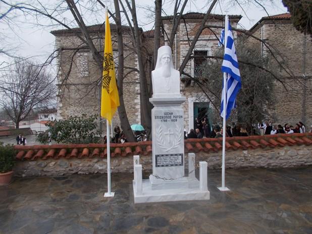 Ανάδειξη της ιστορικής κληρονομιάς της Τσαριτσάνης