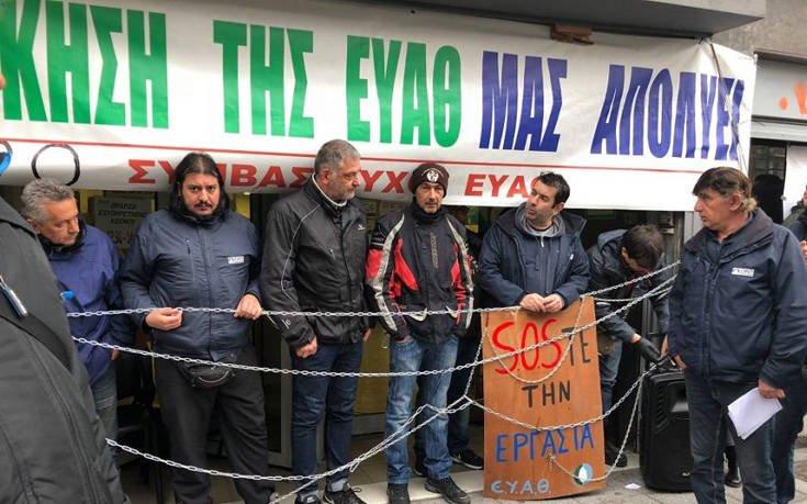 Συμβασιούχοι αλυσοδέθηκαν έξω από τα γραφεία της ΕΥΑΘ