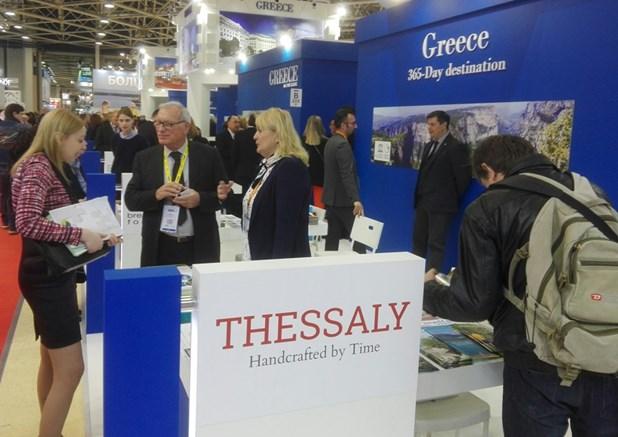 Στη Διεθνή έκθεση τουρισμού της Ρωσίας η Περιφέρεια Θεσσαλίας