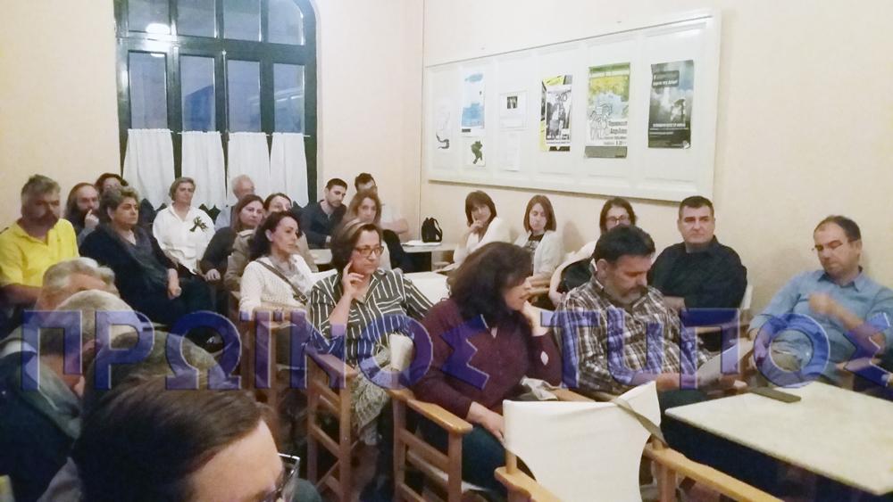 Συζήτηση στην Οικολογική Κίνηση Δράμας για τα πλατάνια στο Αρχαιολογικό Μουσείο Δράμας