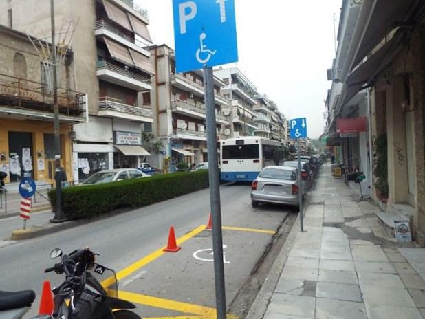 Λάρισα: Αυστηρά πρόστιμα για στάθμευση σε θέσεις ΑμΕΑ και σε ράμπες διάβασης