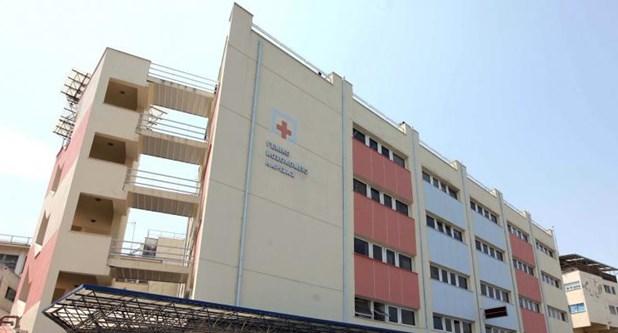 Δωρεάν εξετάσεις για μελάνωμα στο Γενικό Νοσοκομείο Λάρισας