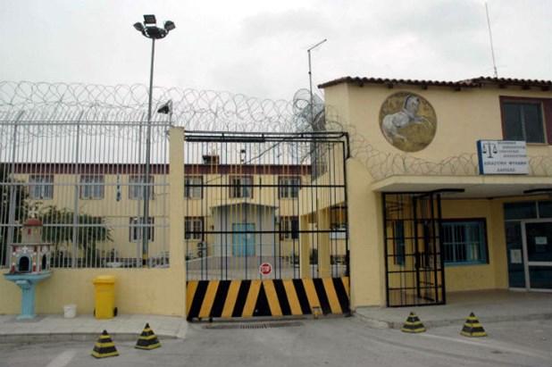 588 σωφρονιστικοί υπάλληλοι στις φυλακές - Θέσεις και στη Λάρισα