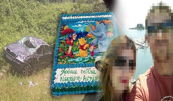 Τρίκαλα: Στην αγκαλιά της μητέρας του ξεψύχησε το 13 μηνών βρέφος