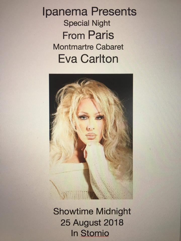 25/08: Το Beach Bar IPANEMA υποδέχεται την Eva Carlton από το Παρίσι