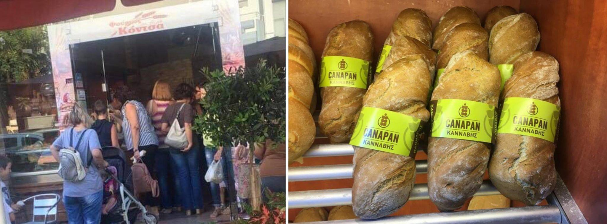 ΑΠΙΣΤΕΥΤΟ: «Εξαφανίζεται» από νωρίς το πρωί το ψωμί από αλεύρι κάνναβης σε φούρνο της Λάρισας (ΦΩΤΟ)!