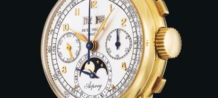 «Χρυσάφι» για ένα vintage ρολόι -Πωλήθηκε έναντι 3,88 εκατ. δολαρίων [εικόνες]