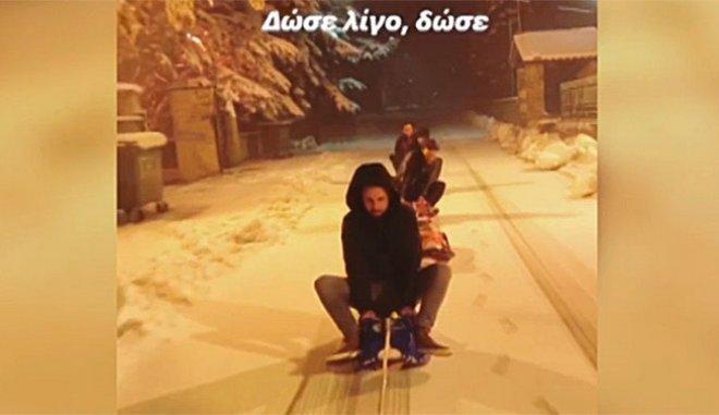 Μετέτρεψαν το δρόμο σε αυτοσχέδιο παγοδρόμιο (Video)
