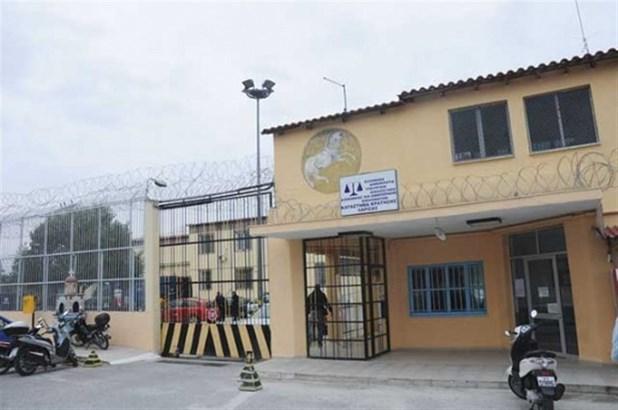 280 θέσεις προσωπικού στις φυλακές της Λάρισας