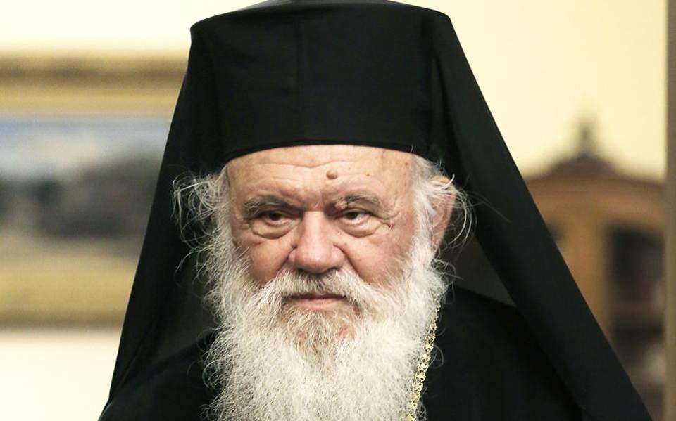 Στα Τρίκαλα ο Αρχιεπίσκοπος Ιερώνυμος το μεσημέρι της Κυριακής - ΦΩΤΟ