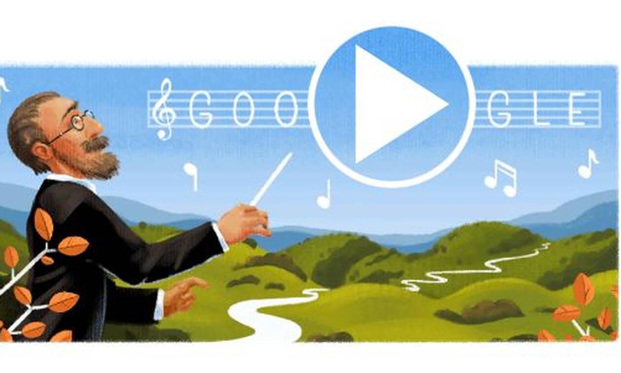 Μπέντριχ Σμέτανα: Ποιος ήταν και γιατί τον τιμά σήμερα η Google με doodle (vid)
