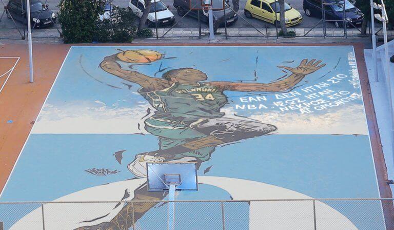 Γκράφιτι για Αντετοκούνμπο: «Ίσως ήταν νεκρός στο Α.Τ. Ομόνοιας» [pics]