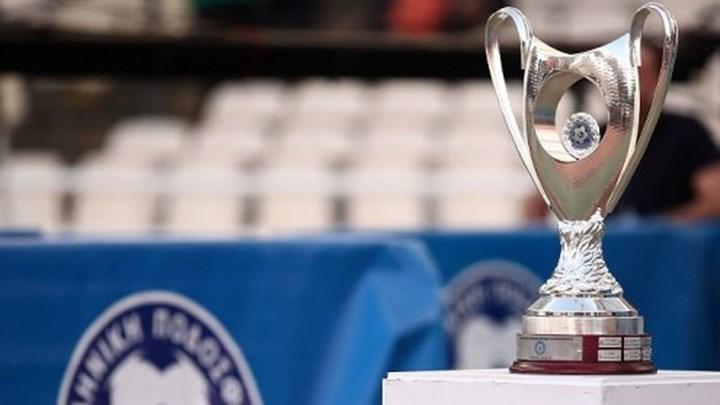 Αυτή είναι η νέα ημερομηνία του τελικού του Κυπέλλου Ελλάδας
